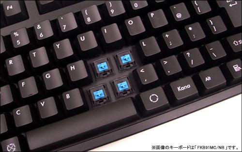 ブロガーに最適なキーボードを教えます